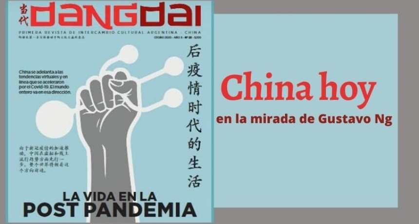 """Argentina está ignorando a China""."